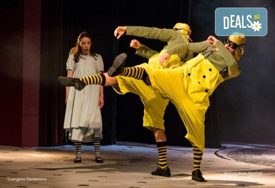 На театър с децата! Гледайте Алиса в страната на чудесата на 26.01. от 11 ч. в Младежки театър, голяма сцена! 1 билет - Снимка 2