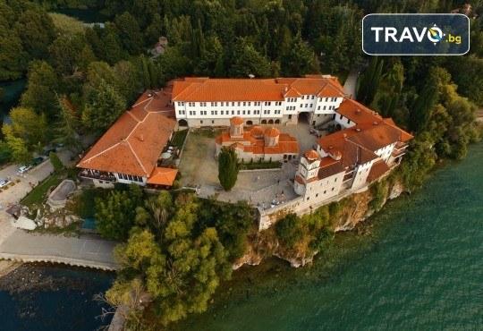 За Свети Валентин в Охрид! 1 нощувка със закуска, транспорт, екскурзоводско обслужване и посещение на Скопие - Снимка 4