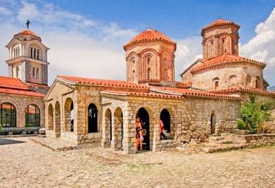 За Свети Валентин в Охрид! 1 нощувка със закуска, транспорт, екскурзоводско обслужване и посещение на Скопие - Снимка
