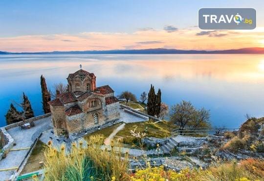 За Свети Валентин в Охрид! 1 нощувка със закуска, транспорт, екскурзоводско обслужване и посещение на Скопие - Снимка 3