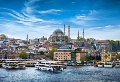 Романтика в Истанбул за Свети Валентин! 2 нощувки със закуски, транспорт, посещение на Одрин и водач - Снимка