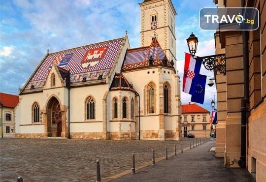 Екскурзия до Хърватия и Плитвичките езера! 2 нощувки със закуски в хотел 3* в Загреб, транспорт и водач! - Снимка 5