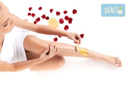 Перфектно докосване! Кола маска на цяло тяло за жени в Senses Massage & Recreation - Снимка 1