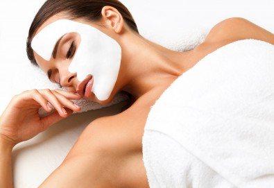 Ултразвуково почистване на лице с френска и българска козметика + масаж и медицинска маска в Студио за красота BEAUTY STAR до Mall of Sofia!