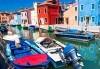 За Свети Валентин - на карнавал във Венеция, Италия, с Абела Тур! 3 нощувки със закуски, самолетен билет и летищни такси, индивидуално пътуване - thumb 8
