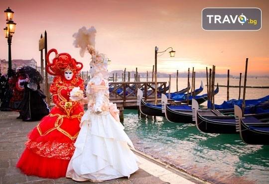 За Свети Валентин - на карнавал във Венеция, Италия, с Абела Тур! 3 нощувки със закуски, самолетен билет и летищни такси, индивидуално пътуване - Снимка 1
