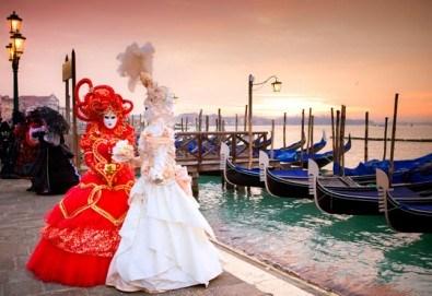 За Свети Валентин - на карнавал във Венеция, Италия, с Абела Тур! 3 нощувки със закуски, самолетен билет и летищни такси, индивидуално пътуване - Снимка