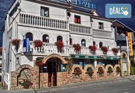 Почивка край брега на Охридското езеро през лятото! 5 нощувки със закуски и вечери във вила Ловец, транспорт и посещение на Скопие - Снимка 10