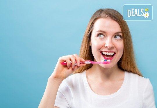 Почистване на зъбен камък с ултразвук, полиране с Air Flow и безплатен преглед на цялото семейство в DentaLux! - Снимка 1