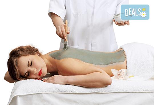 120 минути за двама! Трансдермална терапия с магнезиево масло и луга, апликация на гръб, детоксикация и магнезиева вана за двама в Senses Massage & Recreation - Снимка 3