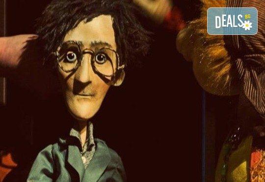 """Театър за двама! """"Каша за душата, или коледното джудже в бакалницата"""" по Х. К. Андерсен на 8-ми февруари (събота), 11 часа в Младежки театър Николай Бинев - Снимка 6"""
