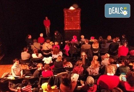 """Театър за двама! """"Каша за душата, или коледното джудже в бакалницата"""" по Х. К. Андерсен на 8-ми февруари (събота), 11 часа в Младежки театър Николай Бинев - Снимка 10"""