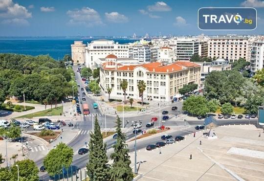 Екскурзия през март до Солун, Науса и феномена Метеора! 2 нощувки със закуски на Олимпийската ривиера, транспорт и водач - Снимка 8