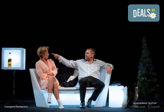 Гледайте Койна Русева и Димитър Баненкин в Специални поводи, на 08.02. от 19ч., в Младежки театър, камерна сцена! Билет за един - Снимка 7
