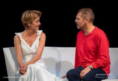 Гледайте Койна Русева и Димитър Баненкин в Специални поводи, на 08.02. от 19ч., в Младежки театър, камерна сцена! Билет за един - Снимка