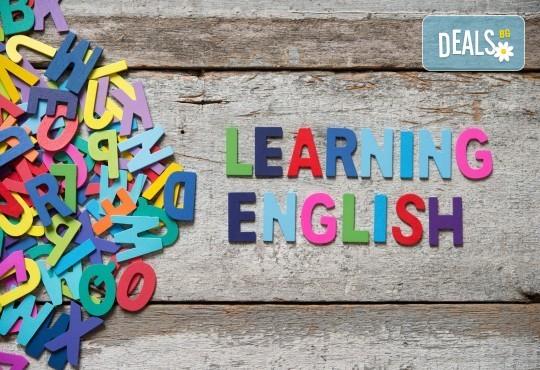Курс по английски език на ниво по избор с продължителност 45 уч.ч. в