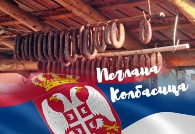 Фестивал на пегланата колбасица в Пирот! 1 нощувка със закуска и вечеря с жива музика в Ниш, транспорт и посещение на винарна Малча - Снимка