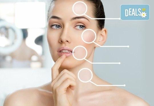 Луксозен масаж на лице, шия и деколте в Солни стаи Medisol! Тонизиране, терапия и масажна процедура с моментален лифтинг ефект с израелската козметика NOON - Снимка 2