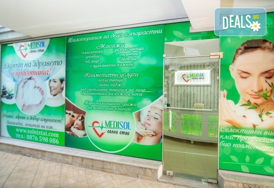 Луксозен масаж на лице, шия и деколте в Солни стаи Medisol! Тонизиране, терапия и масажна процедура с моментален лифтинг ефект с израелската козметика NOON - Снимка 6