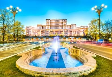 Пролетна ваканция в Румъния! 2 нощувки със закуски, транспорт, екскурзовод и панорамна обиколка на Букурещ - Снимка