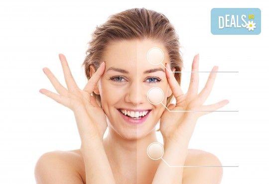 Подарете си млада кожа! 60-минутна анти ейдж терапия за лице, шия и деколте с масаж и ароматна ванилова маска в студио Нова - Снимка 1