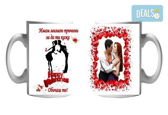 За Св. Валентин! Чаша с любима снимка и любовно послание за деня на влюбените от Сувенири Царево! - Снимка 3