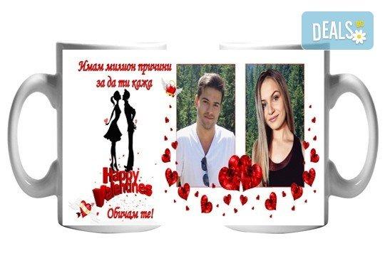 За Св. Валентин! Чаша с любима снимка и любовно послание за деня на влюбените от Сувенири Царево! - Снимка 1