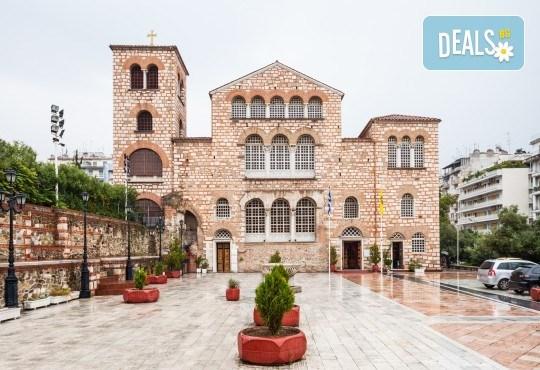 За Великден в Гърция! 2 нощувки със закуски на Олимпийската ривиера, 1 обяд, транспорт, посещение на Солун и Метеора - Снимка 5