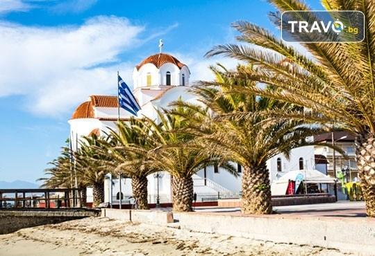 За Великден в Гърция! 2 нощувки със закуски на Олимпийската ривиера, 1 обяд, транспорт, посещение на Солун и Метеора - Снимка 8