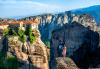 За Великден в Гърция! 2 нощувки със закуски на Олимпийската ривиера, 1 обяд, транспорт, посещение на Солун и Метеора - thumb 1