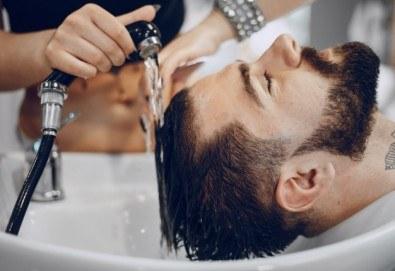 Мъжко подстригване с измиване и оформяне със сешоар в салон за красота Слънчев ден - Снимка
