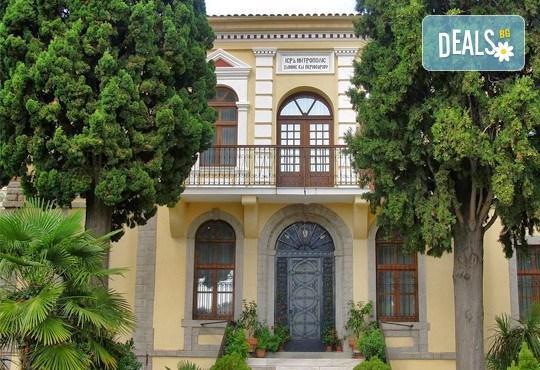 Посетете фестивала в Ксанти, Гърция! 1 нощувка със закуска в Гоце Делчев, транспорт и посещение на село Добърско - Снимка 3