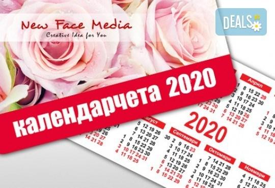 500 броя джобни календарчета 2020 г. с качествен пълноцветен печат, с готов файл за печат от New Face Media - Снимка 1
