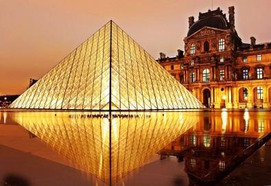 Самолетна екскурзия до града на романтиката - Париж! 3 или 4 нощувки със закуски, самолетен билет и ръчен багаж - Снимка