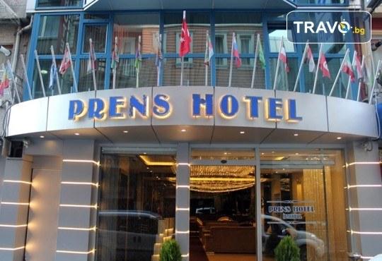 Зимна магия в Истанбул! 2 нощувки със закуски в Hotel Prens, транспорт и екскурзоводско обслужване - Снимка 6