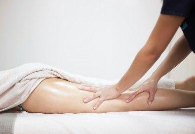 Антицелулитен масаж с интензивно загряващ гел на една или всички засегнати зони в салон за красота Слънчев ден - Снимка