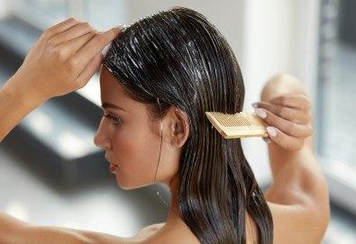 Подстригване, терапия за коса с кератин и шоколад, сешоар и стилизиране на прическа в салон Bibi Fashion! - Снимка