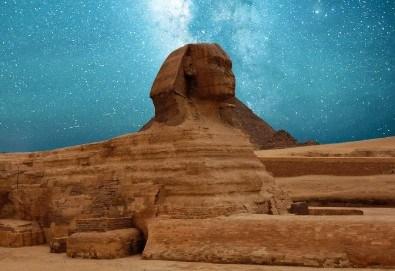 Екзотика и лукс в Египет! 6 нощувки със закуски и вечери в Хургада, 1 нощувка със закуска и вечеря в Кайро, обяд на кораб, самолетен билет и летищни такси - Снимка