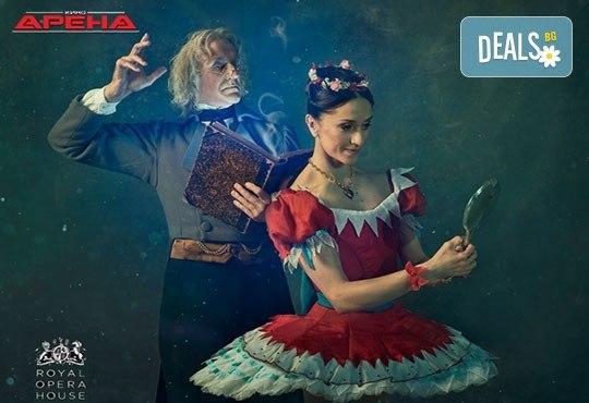 Ексклузивно в Кино Арена! Гледайте балета  Копелия, спектакъл на Кралската опера в Лондон, на 25.01. и 26.01. в кината в София и страната - Снимка 1