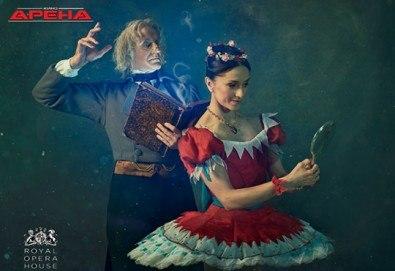 Ексклузивно в Кино Арена! Гледайте балета Копелия, спектакъл на Кралската опера в Лондон, на 25.01. и 26.01. в кината в София и страната - Снимка