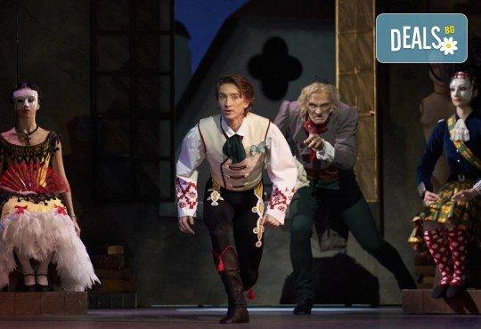 Ексклузивно в Кино Арена! Гледайте балета  Копелия, спектакъл на Кралската опера в Лондон, на 25.01. и 26.01. в кината в София и страната - Снимка 3