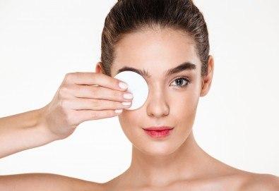 Комбинирано почистване на лице в 11 стъпки и бонус: почистване на вежди в студио за красота Бейбъл, Студентски град - Снимка