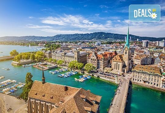 Екскурзия до Цюрих, Женева, Люцерн, Милано, Загреб и Залцбург - 4 нощувки и закуски, транспорт и екскурзоводско обслужване - Снимка 5