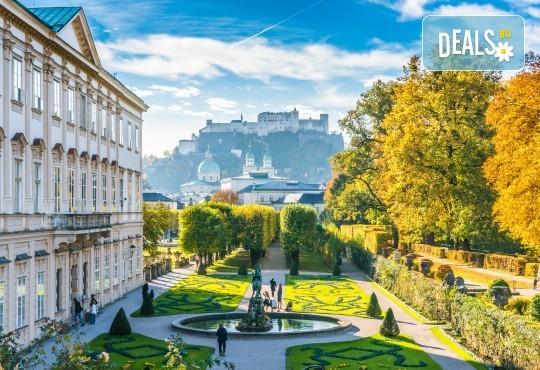До Цюрих, Женева, Залцбург и Милано: 4 нощувки и закуски, транспорт