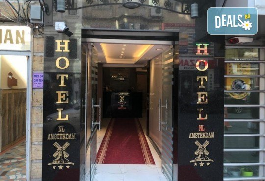 Фестивал на лалето в Истанбул през април! 2 нощувки със закуски в хотел 3*, транспорт, водач и посещение на Одрин - Снимка 9
