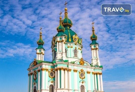 Екскурзия до Кишинев, Киев и Одеса с Луксъри Травел! 4 нощувки с 4 закуски и 2 вечери, транспорт и водач - Снимка 2