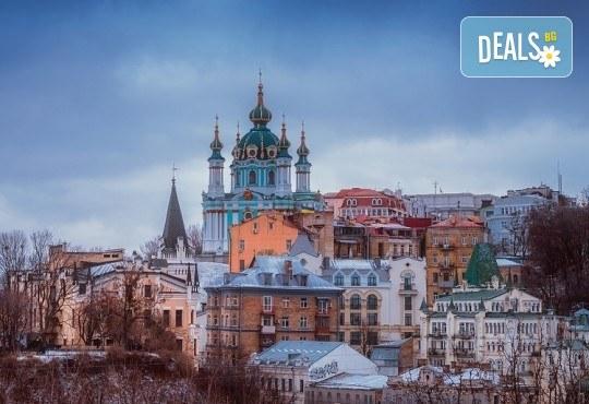 Екскурзия до Кишинев, Киев и Одеса с Луксъри Травел! 4 нощувки с 4 закуски и 2 вечери, транспорт и водач - Снимка 4
