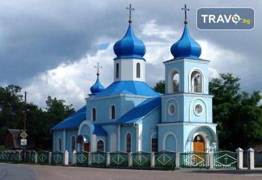 Екскурзия до Кишинев, Киев и Одеса с Луксъри Травел! 4 нощувки с 4 закуски и 2 вечери, транспорт и водач - Снимка 5