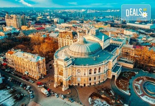 До Кишинев, Киев и Одеса: 4 нощувки, закуски и вечери, транспорт и