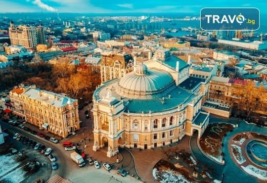 Екскурзия до Кишинев, Киев и Одеса с Луксъри Травел! 4 нощувки с 4 закуски и 2 вечери, транспорт и водач - Снимка 1